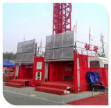 Chinese Construction Elevator for Sale