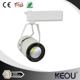 Black 230V Dimmable COB LED Track Light for Jewelry Shop