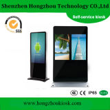 Most Popular Floor Standing Touch Screen All in One Kiosk