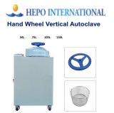 Hospital Equipment Hand Wheel Vertical Autoclave (HP-AC 50BII)