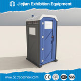 Movable Outdoor Steel Panel Single Sitting Toilet for Temporary Events