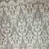Factory Price Lace Fabric (with oeko-tex standard 100 certification)