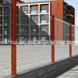 Rot Proof H: 2030mm/L: 2000mm Curvey Fence (HS-WCF)