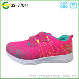 Latest Children Fashion Pink Color Fabric Shoes
