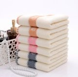 Jlh9200m Cotton Towel Weaving Machine Jacquard Loom