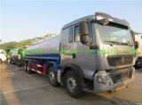 HOWO T5g 8X4 Aluminum Oil Tank Truck for Sale