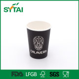 10oz Disposable Fancy Design PE Coated Single Wall Paper Cup for Sale