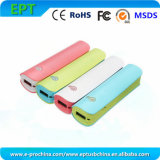 Customized Logo Mobile Power 2200mAh Portable Mobile Power Bank (EP-YD01)