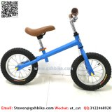 Baby First Balance Bike Quality Compared to Strider Products