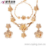 18k Gold Plated Flowers Wedding Jewelry Set (62371)