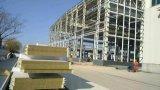 Modern Home Struction Insulation Fireproof Insulation Sandwich Board 100mm Rockwool