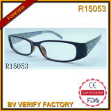 Wide PC Frame for Reading Glasses (R15053)