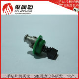 SMT Juki Ke2050 648# Nozzle with Large Stock