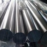Stainless Steel Tube -58 with High Quality