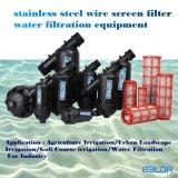 Y Type Bsf025y Water Screen Pre Filtering Equipment/Screen Filters