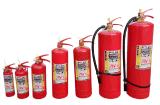 Portable Dry-Powder Fire Extinguisher (HX-E1)