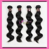 Real Human Hair Top Grade Virgin Brazilian Hair
