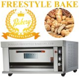 Electric Bakery Oven with 1 Deck 2 Trays (ALB-102QB)