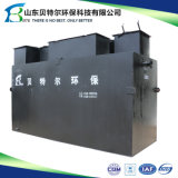 Package Domestic Sewage Treatment Plant