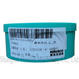 Yuejin Truck NJ1042MDF Iveco Sofim 97354031 Piston Ring