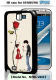 3D Case for Samsung Galaxy Note II N7100 (V633)