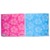 Cotton Jacquard Towel (JT-023)