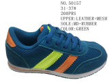 Green Color Children Sport Shoes