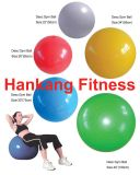 Gym Ball (Swiss Ball) (HG-001)