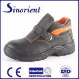 Welding Design Safety Shoes for Industrial Engineers RS6138