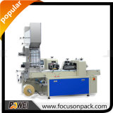 Automatic Drinking Straw Counting Wrapping Machine