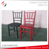 Comfortable Upholstered Banqueting Hall Use Children Seating (AT-253)