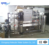 4000lph RO Pure Water Making System for Industry