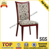 Hotel Imitate Wood Restaurant Metal Dining Chair