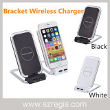 Ultra-Thin Three-Coil Bracket Qi Standard Fast Wireless Charger