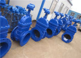 Dn50-Dn2000 Resilient Seat Gate Valve