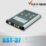 Cell Phone Battery for Se Bst-37 (K750/W800/K600/K758/Z520/D750/S600/W550/W550/K610)