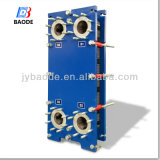250 Kg/S Gasket Plate Heat Exchanger for Cip Heating, Solar Heating