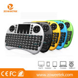 Rii Mini I8 Wireless Backlight Computer Keyboard for Samrt TV, Android TV Box, Smart Phones etc