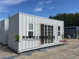 Fast and Easy Install Prefab Modular House