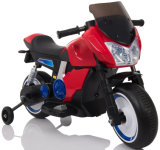 2017 12V Electric Kids Motorcycle Bike for Sale