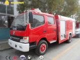 Fire Trucks Supplier for Sinotruck 4*2 Fire Trucks