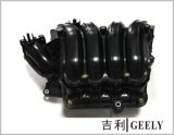 Intake Manifold Plastic Injection Mould