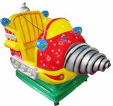 High Quality Coin Operated Amusement Kiddie Ride