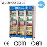 Hot Sale Opening Door Upright Beverage Cooler Three-Door Showcase