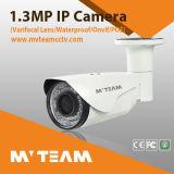 Waterproof Bullet School Hospital Security IP Video Camera