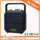 Temeisheng Factory Speaker