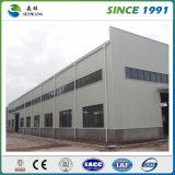 Prefab Steel Structure Building (SWPS-079)