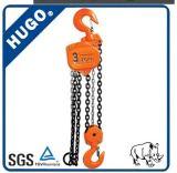 0.5 1 2 50 Ton HS-Vt Hand Chain Hoist Block