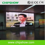 Chipshow Full Color P6.67 Video LED Panel Screen