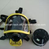 Multifunctional Air Breathing Mask Meet En 136 Grade 3 (HTDT-3)
